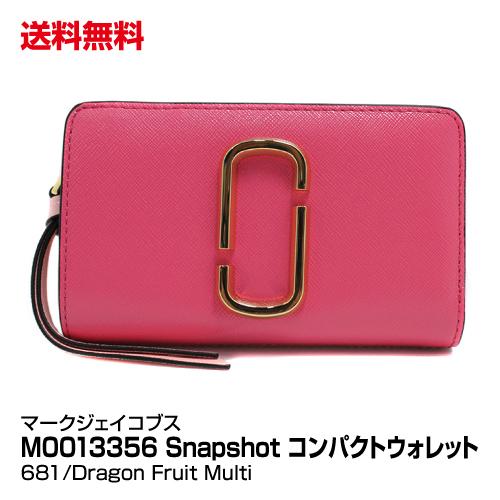 送料無料 ブランド レディース 二つ折り財布 MARC JACOBS マークジェイコブス Snapshot Compact Wallet M0013356 681 Dragon Fruit Multi_4582357843883_21
