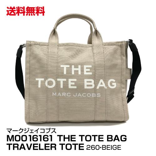 ブランド レディース トートバッグ MARC JACOBS マークジェイコブス THE BAG TRAVELER メーカー公式 260 M0016161 BEIGE_4582357844996_21 TOTE 舗