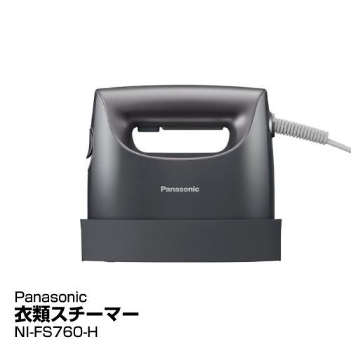 アイロン 衣類スチーマー Panasonic パナソニック NI-FS760-H ダークグレー_4549980604632_94