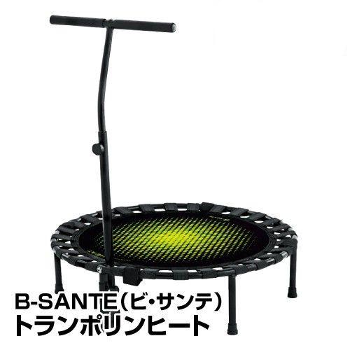 ≪ビー 気質アップ サンテ≫トランポリンヒート 3B-5101_4986920510118_97 ランキングTOP10