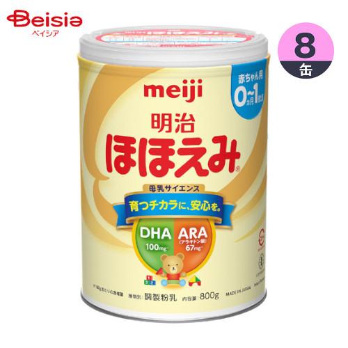 店 明治 meiji ほほえみ800g×8缶 0ヶ月~ 1ケース8缶入り 粉ミルク ランキングTOP10 _4902705116542_65