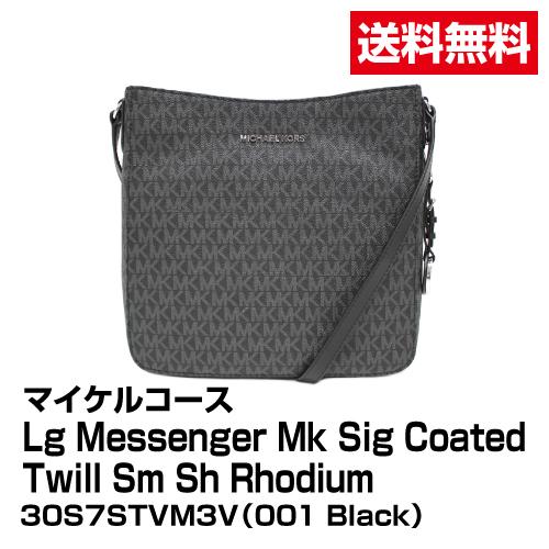 送料無料 ブランド レディース ショルダーバッグ MICHAEL KORS マイケルコース 30S7STVM3V Lg Messenger Mk Sig Coated Twill Sm Sh Rhodium 001 Black_4582357838209_21