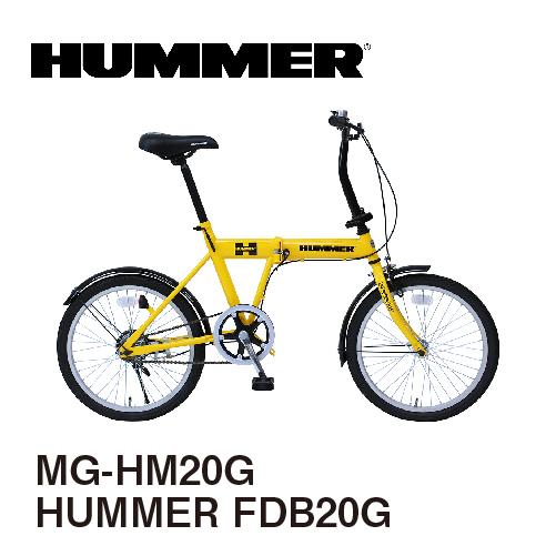 送料無料 20インチ 折りたたみ自転車 ミムゴ HUMMER FDB20G YE_4562369182088_97