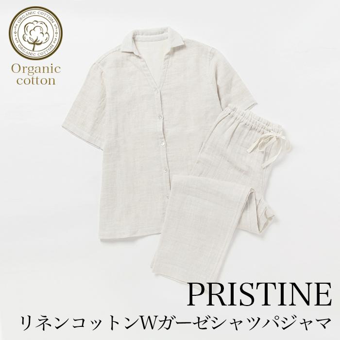 【送料無料】オーガニックコットン・プリスティン PRISTINE リネンコットンWガーゼ シャツパジャマ・サービスプラン416049(ご試着はできません)(宅配便使用)プリスティン PRISTINE オーガニックコットン