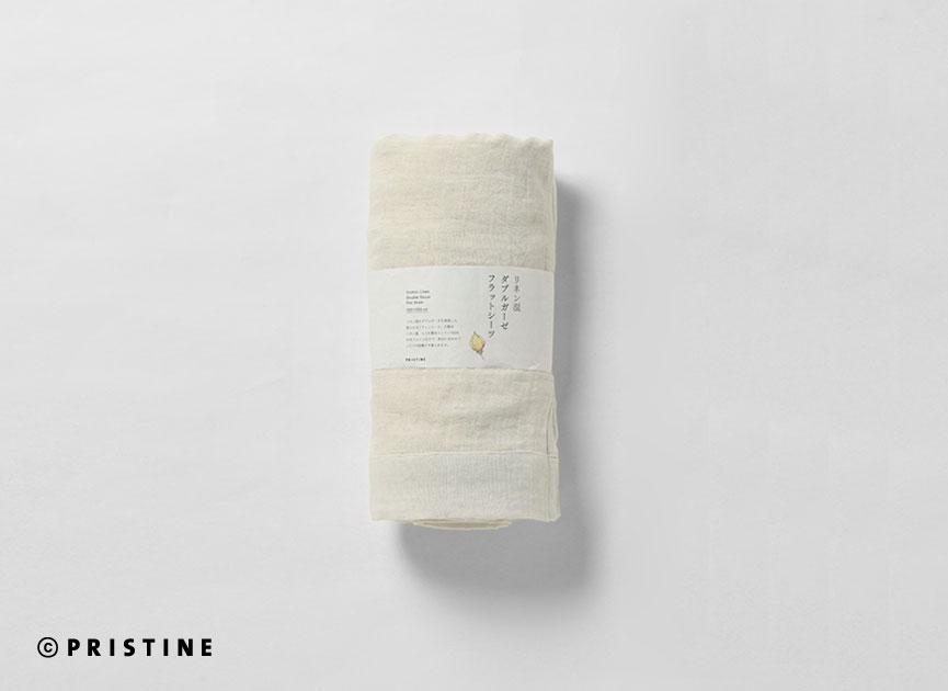 オーガニックコットン・プリスティン PRISTINE リネンコットンWガーゼ フラットシーツ【プリスティン】【PRISTINE】【オーガニックコットン】