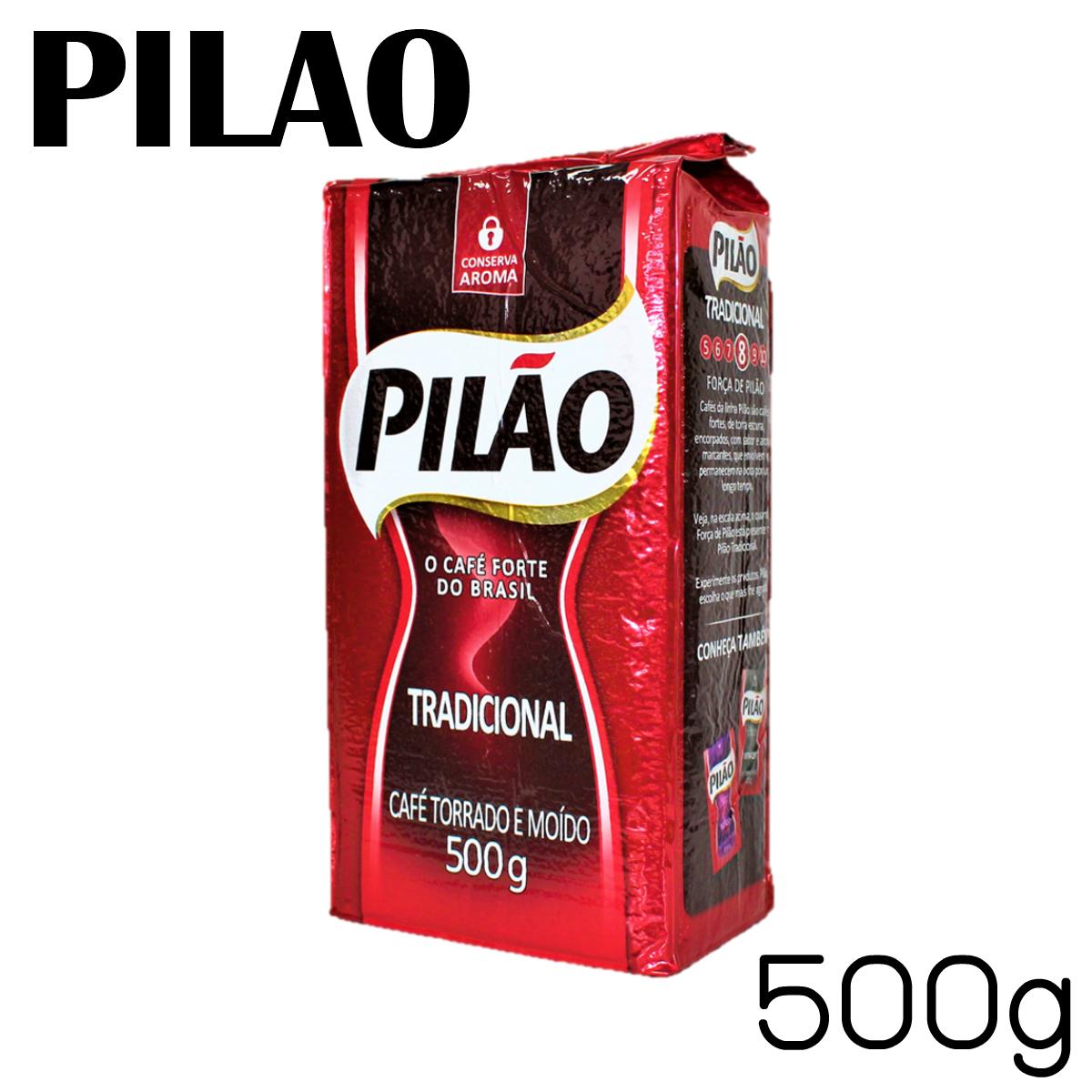 ブラジルで日常的に飲まれてるコーヒー PILAO CAFE TORRADO 細挽き E MOIDO 送料無料 一部地域を除く 超特価 500gレギュラーコーヒー豆