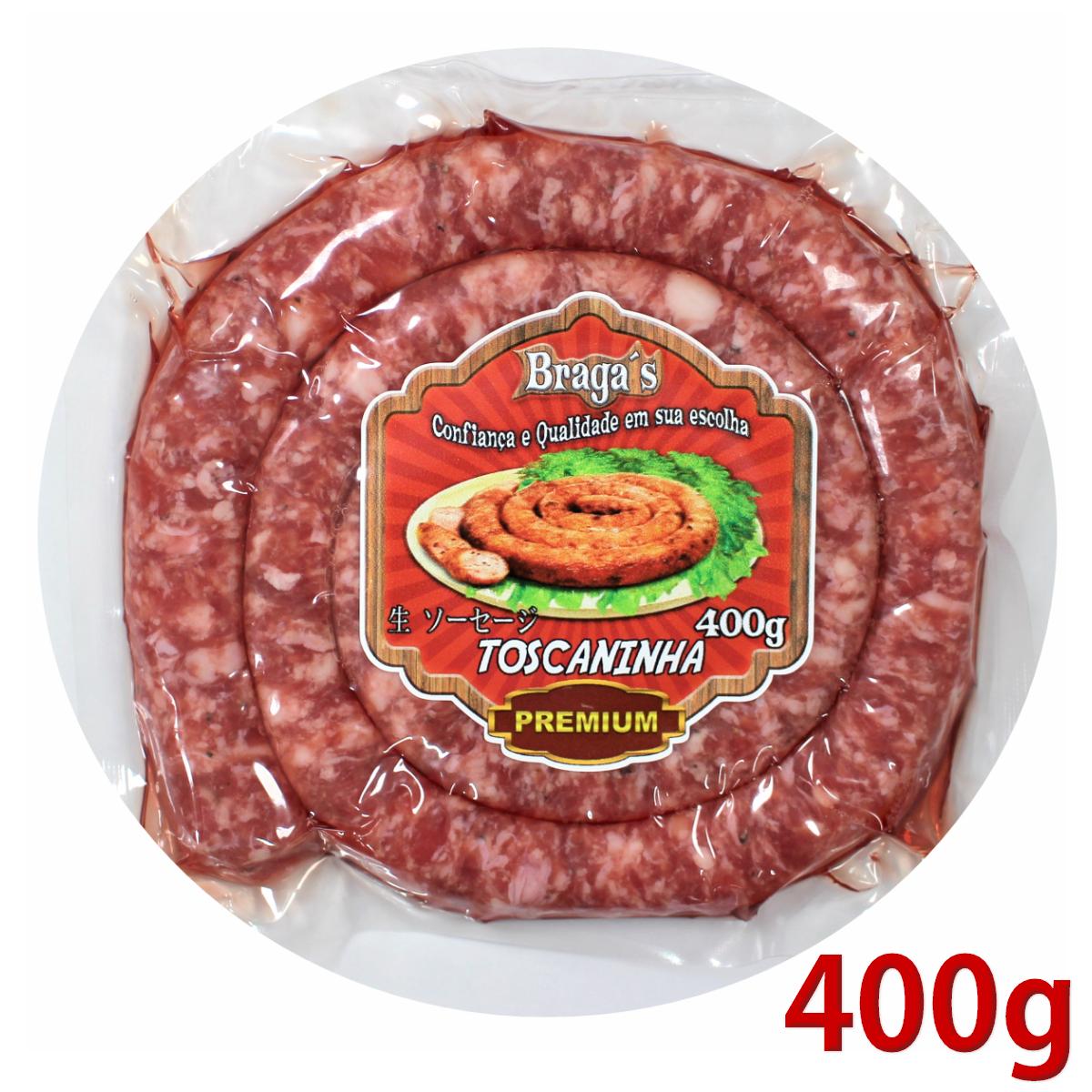 とってもジューシーなソーセージ BBQにオススメ TOSCANINHA 400g Braga'sリングイッサ braga トスカーナ 通販 激安◆ 海外並行輸入正規品 生ソーセージ 冷蔵 ブラジルソーセージlinguica