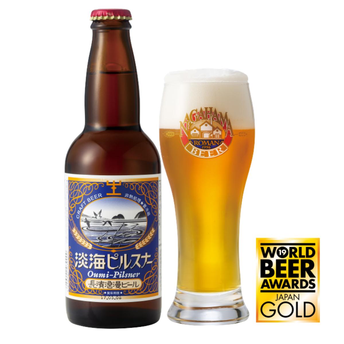 スッキリ しっかりモルトの旨み 淡海ピルスナー 時間指定不可 長濱浪漫ビール330ml CRAFT market Oumi-Pilsner非熱処理 beko お得クーポン発行中 要冷蔵 BEER