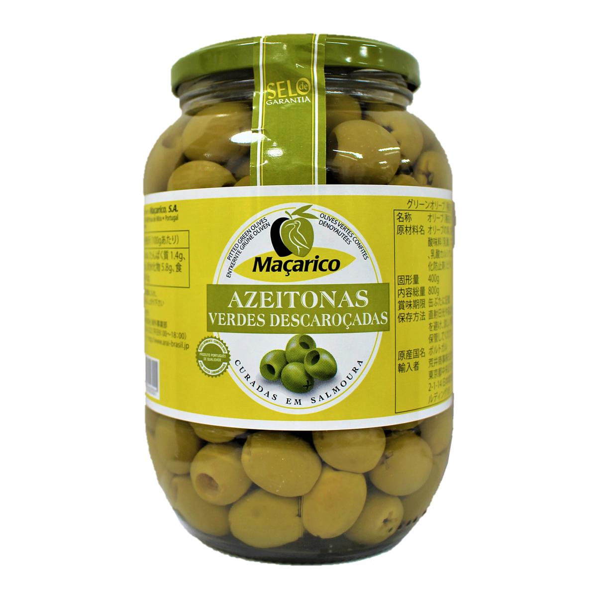 おつまみやお料理に グリーンオリーブ 種なし 800g 感謝価格 マサリコAZEITONAS DESCAROCADAS Macarico 超安い VERDES ポルトガル産