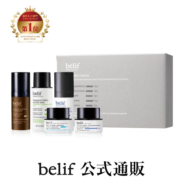 Bileaf best skin care trial set lotion liquid cosmetics beauty cream  humidity retention cream Korean cosmetic skin care pack mask toner  moisturizing