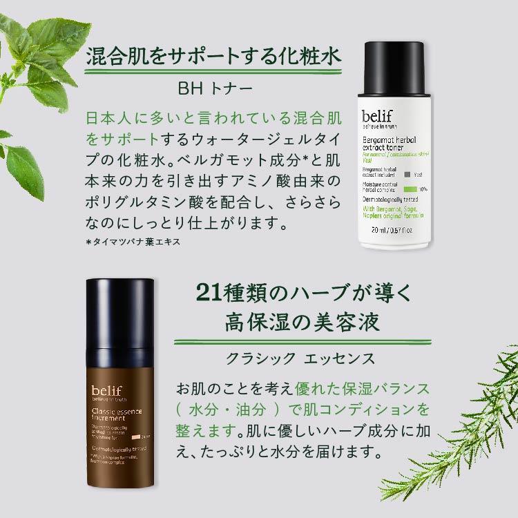 Bileaf best skin care trial set | Trial trial set trial kit trial water  cream beauty cream humidity retention cream Korean cosmetic pack  moisturizing
