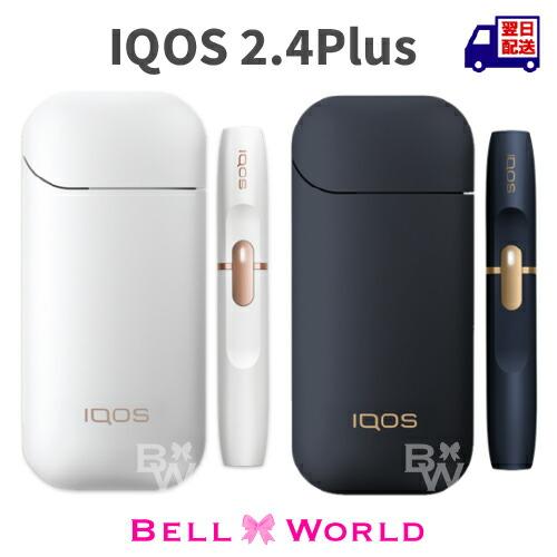 新型アイコス ファクトリーアウトレット 電子タバコ ネイビー ホワイト 本体 流行のアイテム タバコ ホルダー アイコス2.4 新品 2.4 IQOS3 NAVY IQOS アイコス も絶賛発売中 3 キット iQOS plus アイコス3