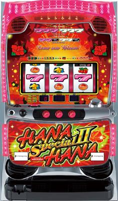 スペシャルハナハナ2-30(G) 《コインレスセット》 【中古】 パチスロ実機