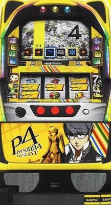 ペルソナ4 Persona4 The SLOT   【中古】 ≪コインレスセット≫ パチスロ実機
