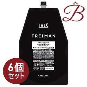 【×6個】ルベル ジオ フレイマン クレンジング 1600mL 詰替え用