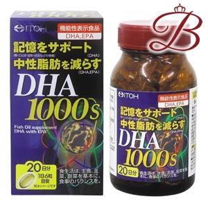 井藤漢方製薬 DHA1000s 120粒