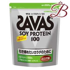 明治 ザバス ソイプロテイン100 ココア味 2.52Kg (約120食分)