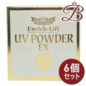 【×6個】ドクターシーラボ エンリッチリフトUVパウダーEX50+ 3.5g