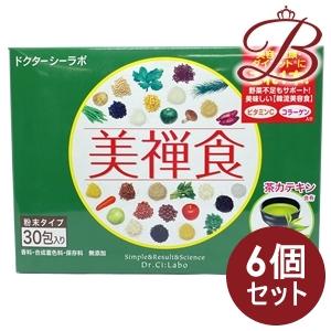 【×6個】ドクターシーラボ 美禅食 抹茶味 15.4g×30包