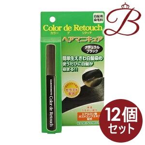 【×12個】加美乃素本舗 カラーデリタッチ ヘアマニキュア ナチュラルブラック 10mL