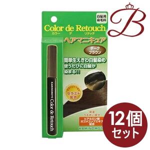 【×12個】加美乃素本舗 カラーデリタッチ ヘアマニキュア ダークブラウン 10mL