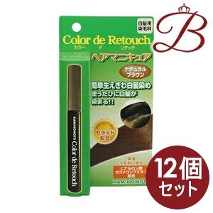 【×12個】加美乃素本舗 カラーデリタッチ ヘアマニキュア ナチュラルブラウン 10mL