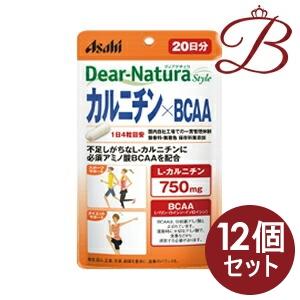 【×12個】アサヒ ディアナチュラ スタイル カルニチン×BCAA 80粒 (20日分)
