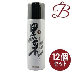 【×12個】アモロス 黒彩 カラースプレー 栗 76-A 135mL (93g)