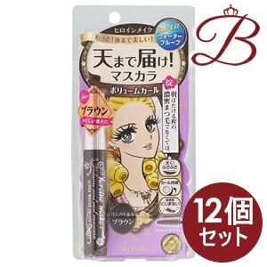 【×12個】伊勢半 ヒロインメイク ボリューム&カールマスカラ スーパーWP 02 ブラウン