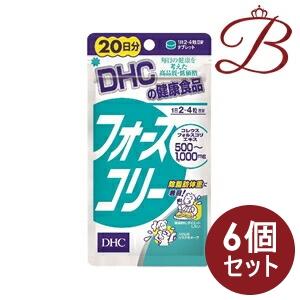 【×6個】DHC フォースコリー 80粒 (20日分)