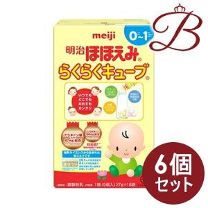 【×6個】明治 ほほえみ らくらくキューブ 432g