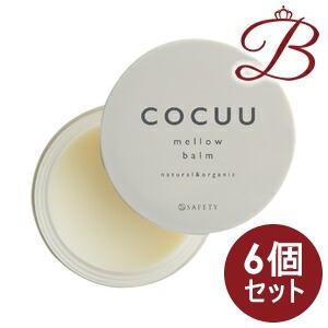 【×6個】セフテイ COCUU コキュウ メロウバーム 50g