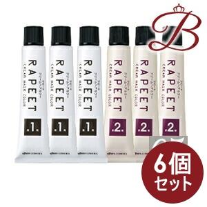 【×6個】イリヤ ラピート クリームヘアカラー (65) 自然な黒褐色 各60g×3本入
