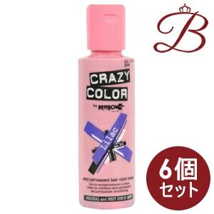 【×6個】クレイジー カラー 55 ライラック 100mL:bellashop