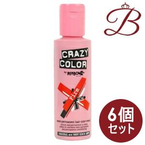 【×6個】クレイジー カラー 56 ファイヤー 100mL:bellashop