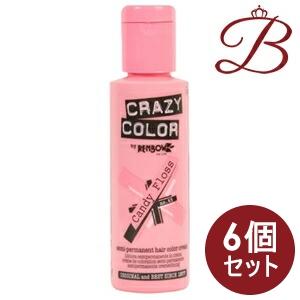 【×6個】クレイジー カラー 65 キャンディフロス 100mL