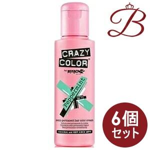 【×6個】クレイジー カラー 71 ペパーミント 100mL