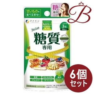 【×6個】ファイン カロリー気にならないサプリ 糖質専用 90粒