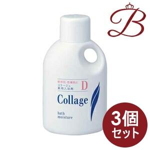 【×3個】コラージュD 入浴剤 500mL