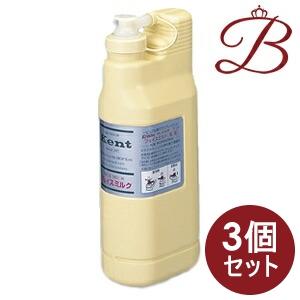 【×3個】クラシエ ケント KENT フェイスミルク M 550mL