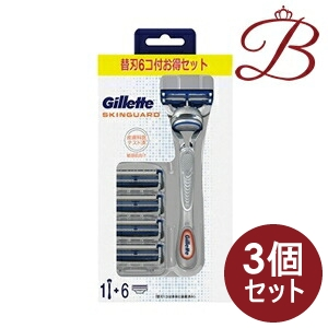 【×3個】ジレット スキンガード マニュアル ホルダー 本体、替刃6個