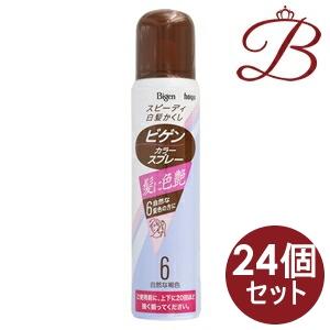 【×24個】ホーユー ビゲン カラースプレー 6 自然な褐色 82g (125mL)