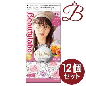 【×12個】ホーユー ビューティラボ ホイップヘアカラー アンティークピンク
