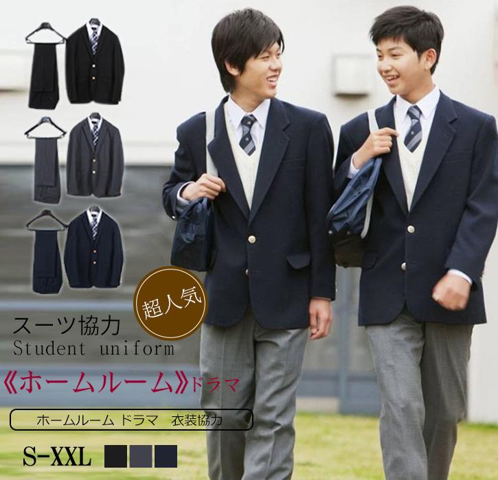 高校生 スーツ