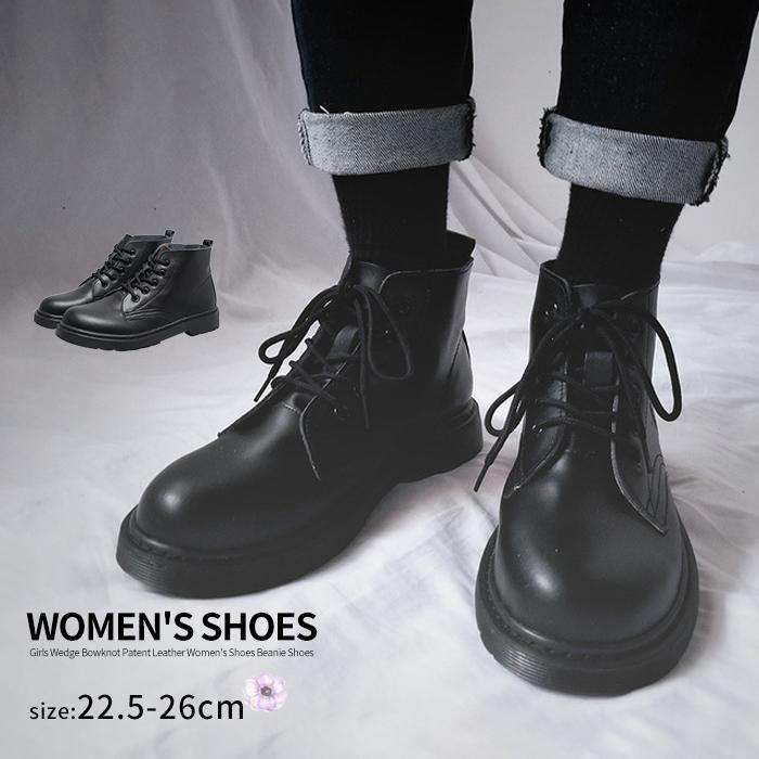 【送料無料】本革 ドクターマーチン メンズ 5ホール ブーツ オール ブラック モノカラー 裹毛 冬 秋 ファッション 23 24 25 26 27 28cm 小さいサイズ【裹毛 中身高さ】