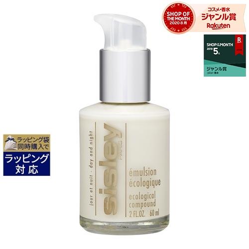 送料無料 シスレー エコロジカルコムパウンド  60ml     sisley  乳液:ベルコスメ(美容・コスメ・香水)