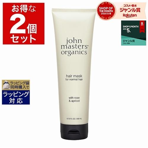 水分が失われた髪一本一本を潤いで満たすヘアマスク 送料無料 ジョンマスターオーガニック RAヘアマスク ローズ アプリコット ラージ 格安店 2 258ml Organics コンディショナー 内祝い Masters John x