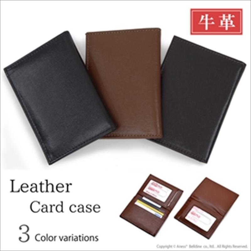 Marib select 牛革 二つ折り カードケース 定期入れ IDケース パスケース 5カラー 財布 再再販 メンズ b594 紳士 免許証ケース 大規模セール オールレザー 本革
