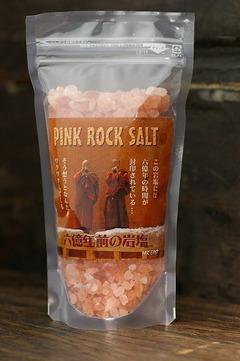 ピンクロックソルト(粒) 400g スタンドパック入りガンダーラの塩 PINK ROCK SALT GRAIN オーガニック