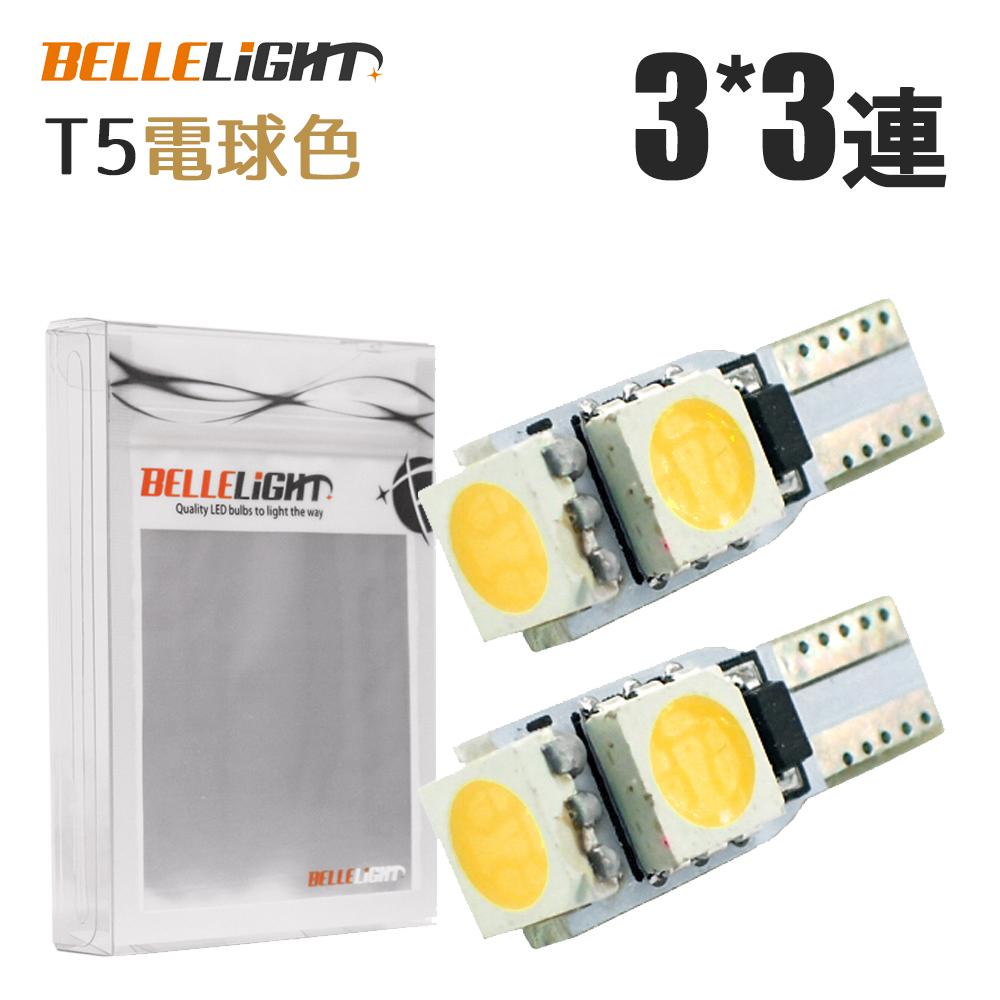 まとめ買い特価 T5LED電球色 爆光 T5 LED 美品 9連 3チップ×3連SMD 電球色 メーター球 SX032 5050チップ 暖色 エアコン球 ダッシュボードパネル ホワイト 12V 2個セット
